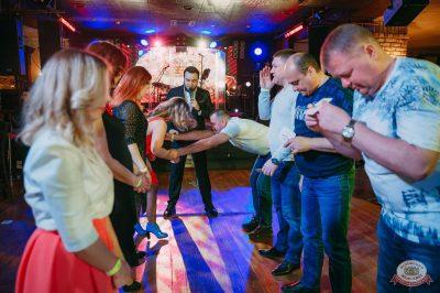 Вечеринка «Холостяки и холостячки», 13 апреля 2019 - Ресторан «Максимилианс» Красноярск - 23