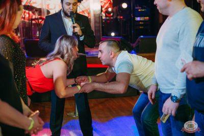Вечеринка «Холостяки и холостячки», 13 апреля 2019 - Ресторан «Максимилианс» Красноярск - 24