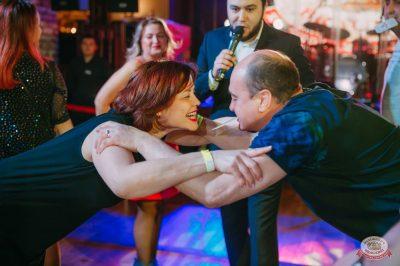 Вечеринка «Холостяки и холостячки», 13 апреля 2019 - Ресторан «Максимилианс» Красноярск - 26