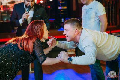 Вечеринка «Холостяки и холостячки», 13 апреля 2019 - Ресторан «Максимилианс» Красноярск - 27