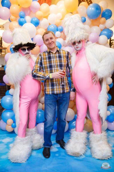 Вечеринка «Холостяки и холостячки», 13 апреля 2019 - Ресторан «Максимилианс» Красноярск - 3
