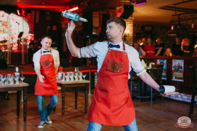 Вечеринка «Холостяки и холостячки», 13 апреля 2019 - Ресторан «Максимилианс» Красноярск - 30
