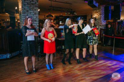Вечеринка «Холостяки и холостячки», 13 апреля 2019 - Ресторан «Максимилианс» Красноярск - 33