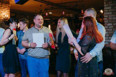 Вечеринка «Холостяки и холостячки», 13 апреля 2019 - Ресторан «Максимилианс» Красноярск - 34