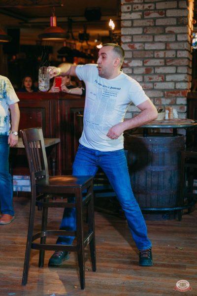 Вечеринка «Холостяки и холостячки», 13 апреля 2019 - Ресторан «Максимилианс» Красноярск - 35