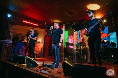 Вечеринка «Холостяки и холостячки», 13 апреля 2019 - Ресторан «Максимилианс» Красноярск - 42