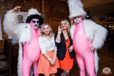 Вечеринка «Холостяки и холостячки», 13 апреля 2019 - Ресторан «Максимилианс» Красноярск - 44