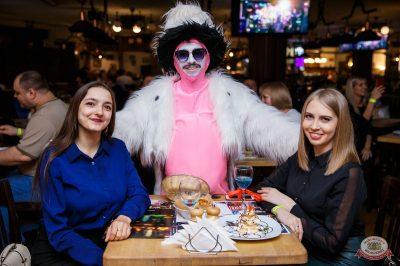 Вечеринка «Холостяки и холостячки», 13 апреля 2019 - Ресторан «Максимилианс» Красноярск - 48