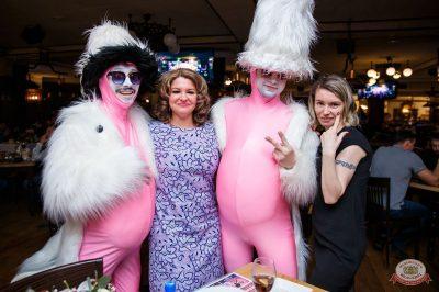 Вечеринка «Холостяки и холостячки», 13 апреля 2019 - Ресторан «Максимилианс» Красноярск - 49