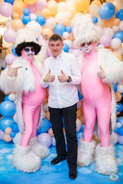 Вечеринка «Холостяки и холостячки», 13 апреля 2019 - Ресторан «Максимилианс» Красноярск - 5