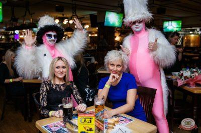 Вечеринка «Холостяки и холостячки», 13 апреля 2019 - Ресторан «Максимилианс» Красноярск - 50