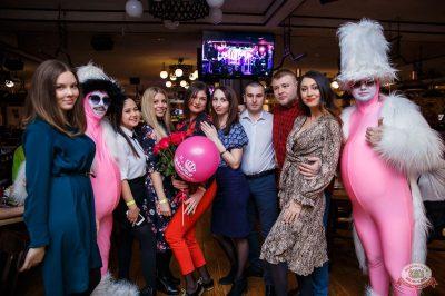Вечеринка «Холостяки и холостячки», 13 апреля 2019 - Ресторан «Максимилианс» Красноярск - 51