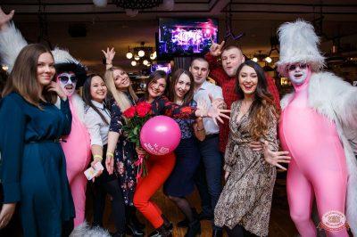 Вечеринка «Холостяки и холостячки», 13 апреля 2019 - Ресторан «Максимилианс» Красноярск - 52