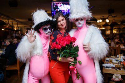 Вечеринка «Холостяки и холостячки», 13 апреля 2019 - Ресторан «Максимилианс» Красноярск - 53