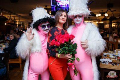 Вечеринка «Холостяки и холостячки», 13 апреля 2019 - Ресторан «Максимилианс» Красноярск - 54