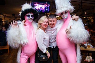 Вечеринка «Холостяки и холостячки», 13 апреля 2019 - Ресторан «Максимилианс» Красноярск - 55
