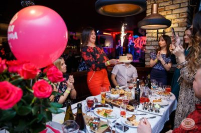 Вечеринка «Холостяки и холостячки», 13 апреля 2019 - Ресторан «Максимилианс» Красноярск - 57