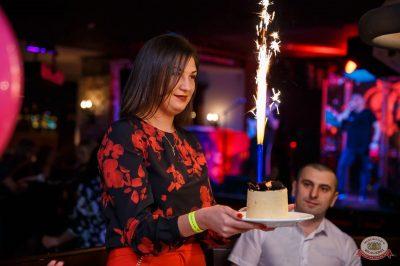 Вечеринка «Холостяки и холостячки», 13 апреля 2019 - Ресторан «Максимилианс» Красноярск - 58