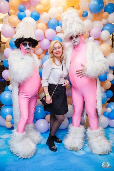 Вечеринка «Холостяки и холостячки», 13 апреля 2019 - Ресторан «Максимилианс» Красноярск - 6
