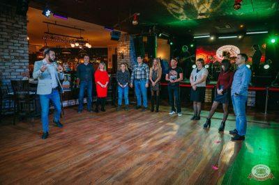 Вечеринка «Холостяки и холостячки», 8 декабря 2018 - Ресторан «Максимилианс» Красноярск - 10