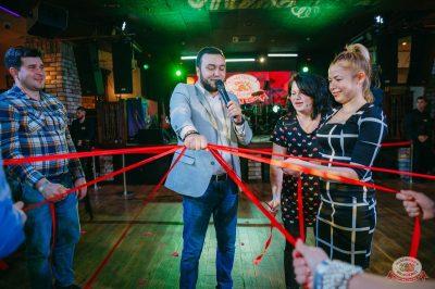Вечеринка «Холостяки и холостячки», 8 декабря 2018 - Ресторан «Максимилианс» Красноярск - 15
