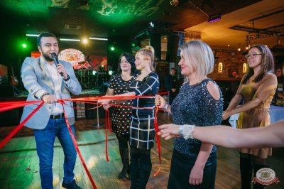 Вечеринка «Холостяки и холостячки», 8 декабря 2018 - Ресторан «Максимилианс» Красноярск - 16
