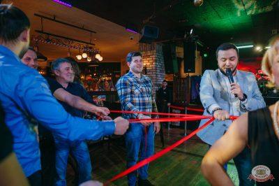Вечеринка «Холостяки и холостячки», 8 декабря 2018 - Ресторан «Максимилианс» Красноярск - 17