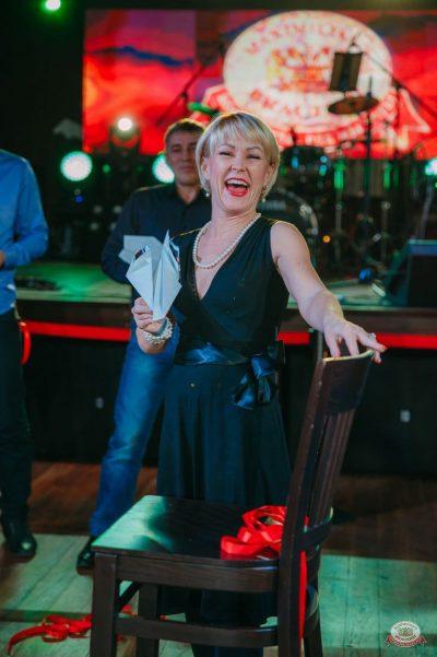 Вечеринка «Холостяки и холостячки», 8 декабря 2018 - Ресторан «Максимилианс» Красноярск - 21