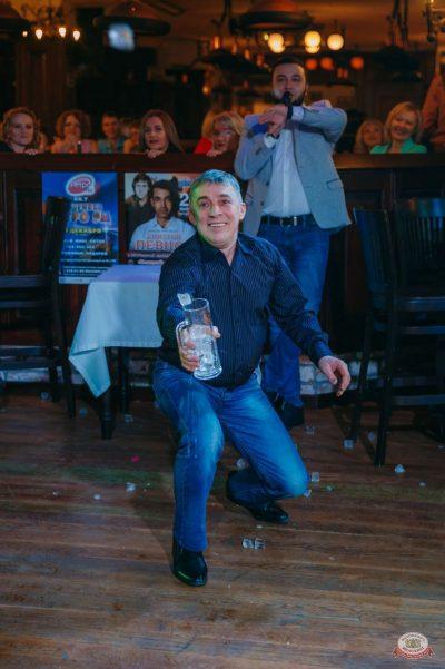 Вечеринка «Холостяки и холостячки», 8 декабря 2018 - Ресторан «Максимилианс» Красноярск - 24