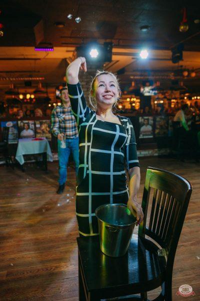 Вечеринка «Холостяки и холостячки», 8 декабря 2018 - Ресторан «Максимилианс» Красноярск - 25