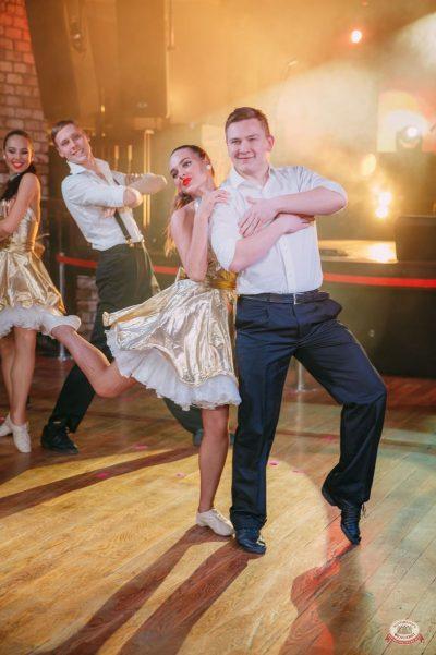Вечеринка «Холостяки и холостячки», 8 декабря 2018 - Ресторан «Максимилианс» Красноярск - 27