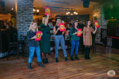 Вечеринка «Холостяки и холостячки», 8 декабря 2018 - Ресторан «Максимилианс» Красноярск - 29