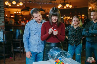Вечеринка «Холостяки и холостячки», 8 декабря 2018 - Ресторан «Максимилианс» Красноярск - 33