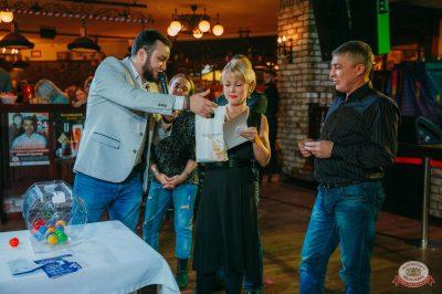 Вечеринка «Холостяки и холостячки», 8 декабря 2018 - Ресторан «Максимилианс» Красноярск - 34