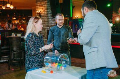 Вечеринка «Холостяки и холостячки», 8 декабря 2018 - Ресторан «Максимилианс» Красноярск - 35