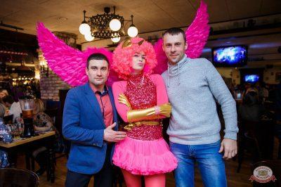 Вечеринка «Холостяки и холостячки», 8 декабря 2018 - Ресторан «Максимилианс» Красноярск - 40