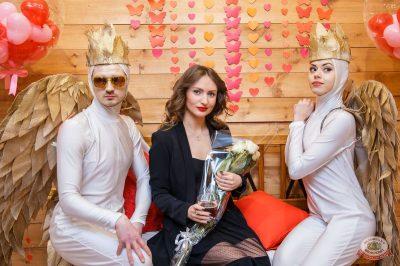 Вечеринка «Холостяки и холостячки», 8 февраля 2019 - Ресторан «Максимилианс» Красноярск - 1