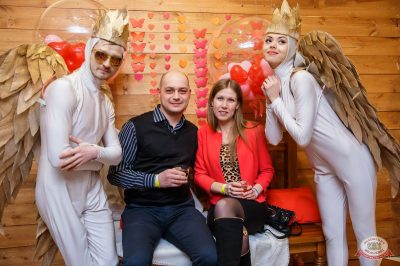 Вечеринка «Холостяки и холостячки», 8 февраля 2019 - Ресторан «Максимилианс» Красноярск - 10