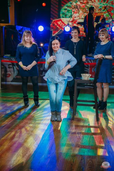 Вечеринка «Холостяки и холостячки», 8 февраля 2019 - Ресторан «Максимилианс» Красноярск - 11