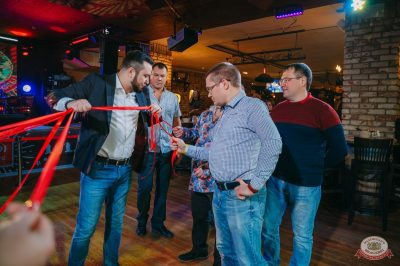 Вечеринка «Холостяки и холостячки», 8 февраля 2019 - Ресторан «Максимилианс» Красноярск - 16