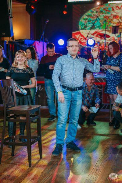 Вечеринка «Холостяки и холостячки», 8 февраля 2019 - Ресторан «Максимилианс» Красноярск - 17