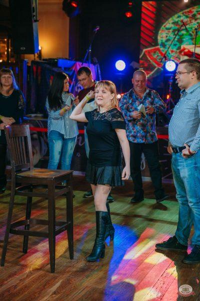 Вечеринка «Холостяки и холостячки», 8 февраля 2019 - Ресторан «Максимилианс» Красноярск - 18