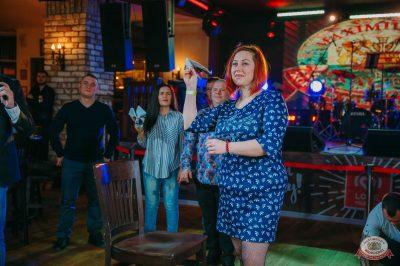 Вечеринка «Холостяки и холостячки», 8 февраля 2019 - Ресторан «Максимилианс» Красноярск - 19