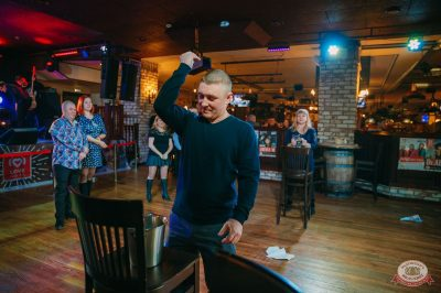 Вечеринка «Холостяки и холостячки», 8 февраля 2019 - Ресторан «Максимилианс» Красноярск - 21