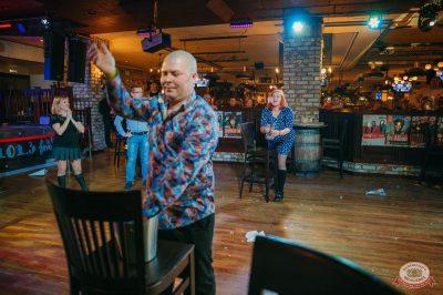 Вечеринка «Холостяки и холостячки», 8 февраля 2019 - Ресторан «Максимилианс» Красноярск - 22