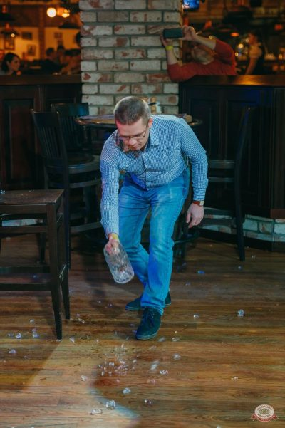 Вечеринка «Холостяки и холостячки», 8 февраля 2019 - Ресторан «Максимилианс» Красноярск - 23
