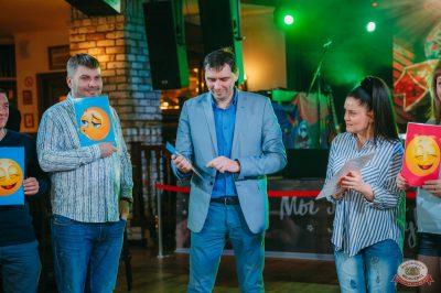 Вечеринка «Холостяки и холостячки», 8 февраля 2019 - Ресторан «Максимилианс» Красноярск - 26