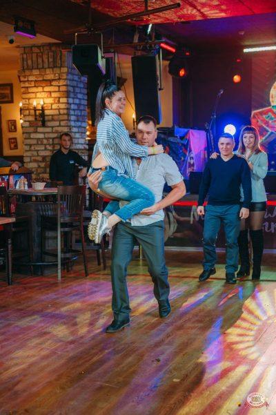 Вечеринка «Холостяки и холостячки», 8 февраля 2019 - Ресторан «Максимилианс» Красноярск - 30