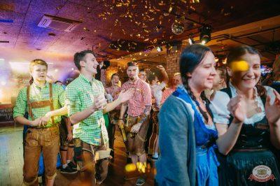 Вечеринка «Холостяки и холостячки», 8 февраля 2019 - Ресторан «Максимилианс» Красноярск - 32