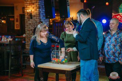Вечеринка «Холостяки и холостячки», 8 февраля 2019 - Ресторан «Максимилианс» Красноярск - 34